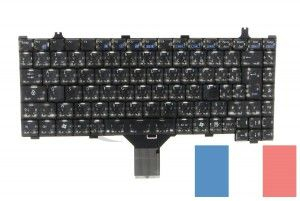Black AZERTY keyboard