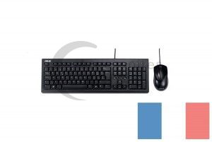 Black U2000 AZERTY keyboard and mouse pack