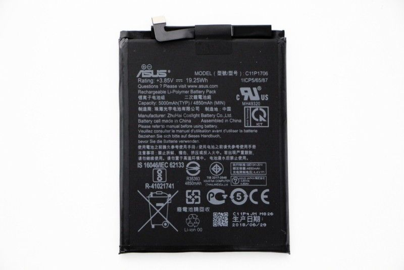 Battery C11P1706 for ZenFone Max | Accessoires Asus