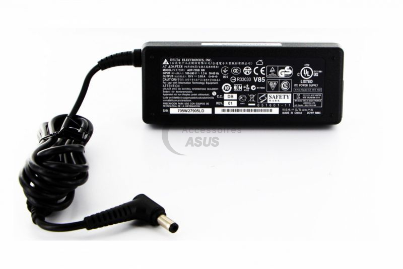 Asus adapter 75W for Notebook