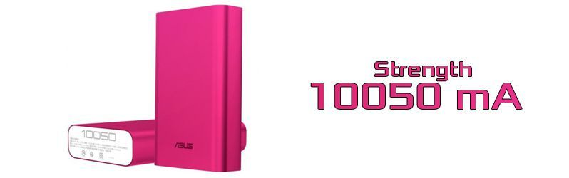 ZenPower Pink 10 050 mAh